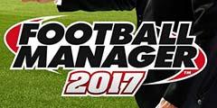 《足球经理2017》Beta版LMAO 1.1汉化补丁下载发布