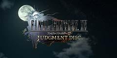 《FF15》新Demo预告片曝光 PS4 Pro支持计划公布