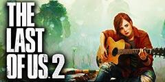《美国末日2》引起国外玩家大猜想 乔尔或已遇害!
