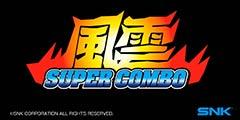 SNK经典《风云Super Combo》登陆PS4 情怀满满!