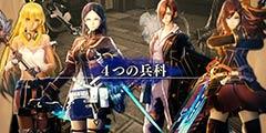 《苍蓝革命女武神》新预告两部 性感美女军团亮相!