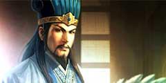 《三国志13》史上最大优惠活动开启 全DLC内容半价