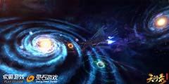 《天衍录》评测:见证星域宇宙文明兴盛与衰亡