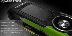 英伟达P6000游戏性能测试 超越TitanX加冕