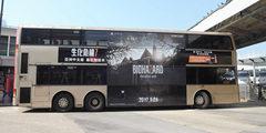 《生化危机7》香港开展宣传活动 恐怖海报登上公交车