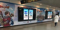 上海打造《勇者斗恶龙》主题车站 引爆RPG玩家情怀