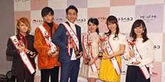 又搞日本最美女大学生!每日轻松一刻3月28日午间版
