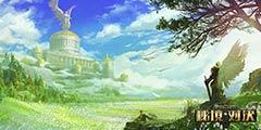 网易全新品类新游首度揭秘 《秘境对决》即将封测!