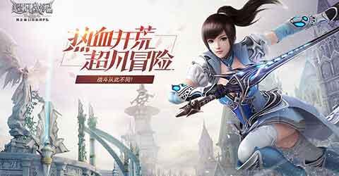 3D魔幻RPG《超凡战纪》,5月26日震撼公测