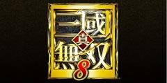 FAMI通公布《真三国无双8》先导图 游戏将登陆PS4