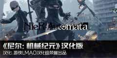 本周你可能错过的中文汉化游戏合集大推荐【第99弹】