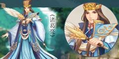 《幻想三国志5》蜀国势力揭晓 诸葛亮领衔后蜀英豪!
