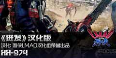本周你可能错过的中文汉化游戏合集大推荐【第100弹】