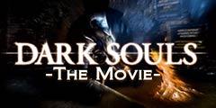 小编带你领略《黑暗之魂》电影三部曲的无限风采!
