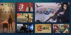 方块游戏正式亮相 签约《仙剑7》、《河洛群侠传》!