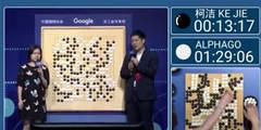 """""""人机围棋大战""""终极对决首轮结束 AlphaGo战胜柯洁"""