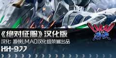 本周你可能错过的中文汉化游戏合集大推荐【第101弹】