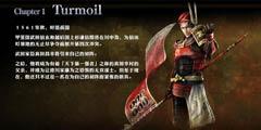 《战国无双:真田丸》LMAO1.7汉化补丁下载发布!