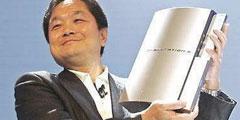 """""""模拟地球""""神机终结!索尼PS3主机日本宣布停产"""
