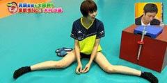 做女人就要凸出重点 动图日本女运动员解锁各种姿势