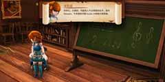 神奇音乐RPG《AereA》免安装中文绿色版下载发布