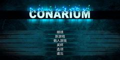 恐怖冒险解谜《松果体》LMAO汉化补丁下载发布!
