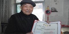 我国网友评10位最受中国人欢迎的日本人 只服第一个!