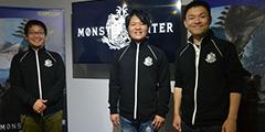 更真实的狩猎 《怪物猎人世界》制作阵营三巨头访谈!