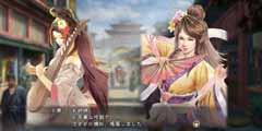 《三国志13PK》最新水彩画风武将DLC下载 大小乔更美