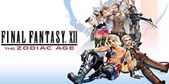《最终幻想12:黄道年代》IGN及其他媒体评分出炉