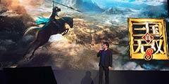 CJ2017:《真三国无双8》登陆国行PS4 实机演示首曝