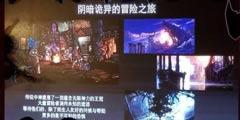 CJ2017:国产Rougelike《M计划》曝现场实机演示