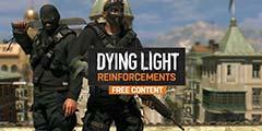 《消逝的光芒》首部免费DLC宣传片及详细内容公布!