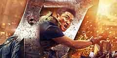 《战狼2》首日票房破亿 口碑两极化 虽热血却太幻想