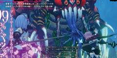 日式RPG游戏新作《Death end re;Quest》新截图曝光