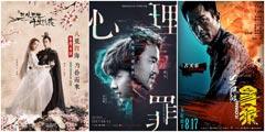 8月电影盘点 国产片看奇幻动作 进口片看飙车大战!