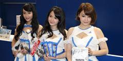 大波高清图片来袭 香港动漫电玩展showgirl模型展示