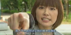 日本明星片酬曝光!新垣结衣收入不如国内四五线?