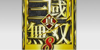 游侠早报:《真三8》确认登PC 《荣耀战魂》新英雄!