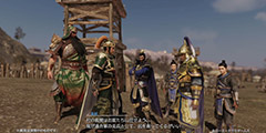 《真三国无双8》日语版实机演示 潜行爆破玩法亮相!