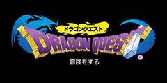 PS4《勇者斗恶龙》试玩首曝 3DS《DQ123》截图公布