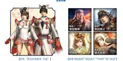 《讨鬼传2》中文版8月17日上市 PS4版售价为299元!