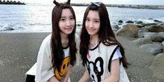"""""""台湾最美双胞胎""""长大了!14年后颜值依然在线!"""