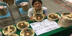日本美女声优画同人本参展C92 团扇美食看饿众人!