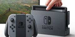 任天堂Switch主机销量表现惊人 同期销量远超PS4!