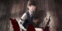 恐怖冒险《白色情人节:校园迷宫》LMAO 汉化发布!