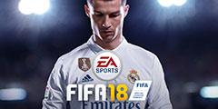 GC2017:《FIFA18》首部实机演示 看新作有何进步!