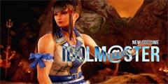 《铁拳7》比基尼服装DLC宣传片 性感程度不输死或生