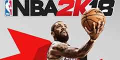 内存吃紧!Switch版《NBA 2K18》必须要SD卡才能玩