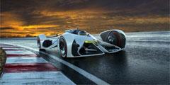 8款全球仅限量一辆的超级跑车!这外观一般人欣赏不来